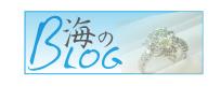 小海商会ブログ