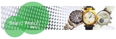 小海商会腕時計
